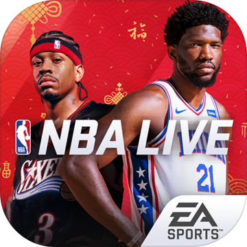 NBA LIVE最新版
