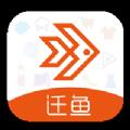 迁鱼生活app