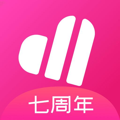 爱豆行程安卓v7.6.6