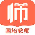国培教师app安卓版