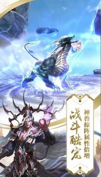 扶摇如歌安卓v1.3.4