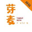 芽麦日语app