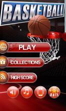 女生篮球课截图