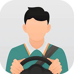 司机端软件