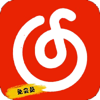 网易云音乐下载狗官方版