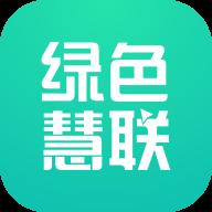 绿色慧联手机最新版