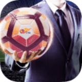 中超足球經理