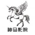 神马影院电影网