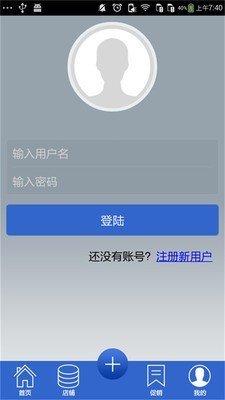 天天新食界app截图