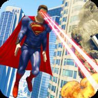 超人模拟器中文版