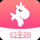 公主购app
