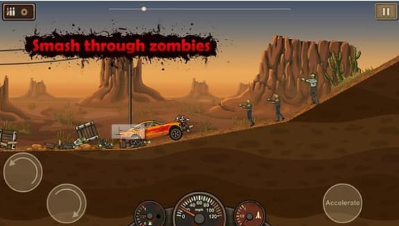 炸弹碰碰车截图