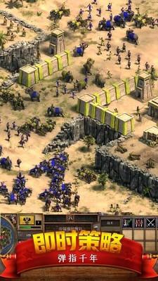帝国时代3截图