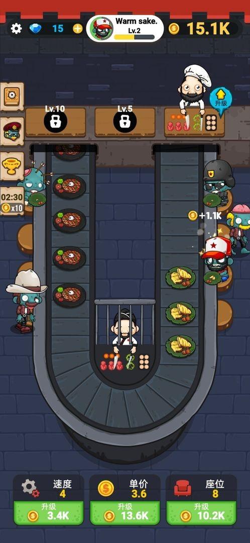 蜗牛餐厅截图