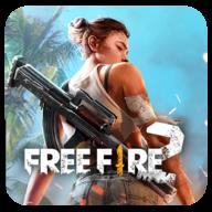 freefire2021最新版