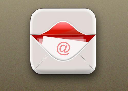 手机邮箱app