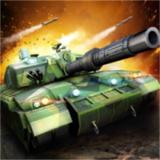 坦克装甲闪击战