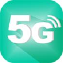5G电话app