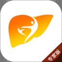 肝胆相照专家版app