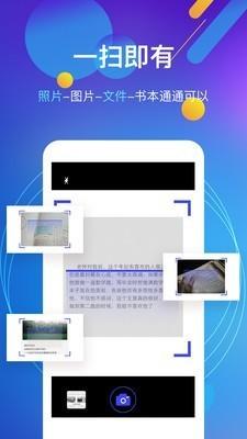 微信图片转文字截图