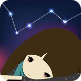 星座之家 V2.0.9 安卓版