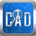 CAD快速看圖vip破解版