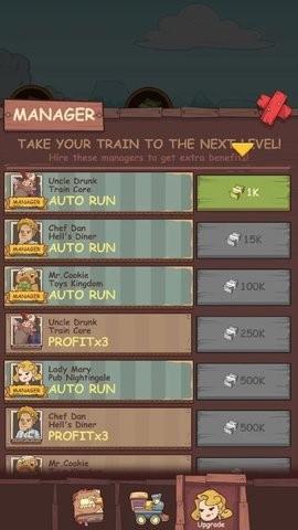 铁轨帝国安卓版截图