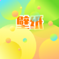 彩虹壁纸安卓版