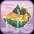 城堡工艺世界