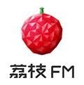 荔枝FM安卓版
