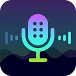 聊天神器变声器app