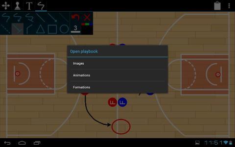 接住篮球截图