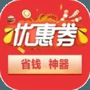 淘拼多优惠app