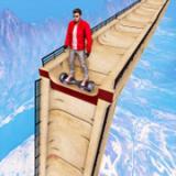 平衡车花式滑板