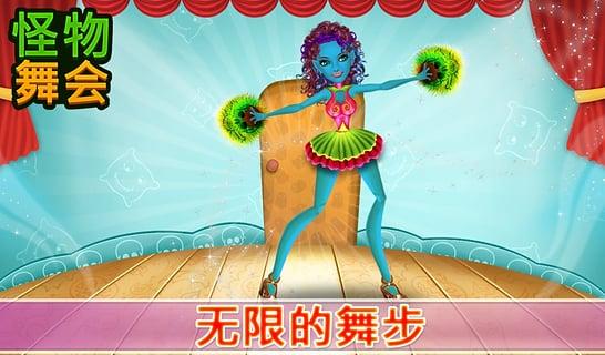 2014舞会皇后装2截图