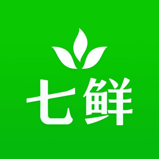 七鲜生鲜超市