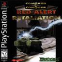 红色警戒复仇
