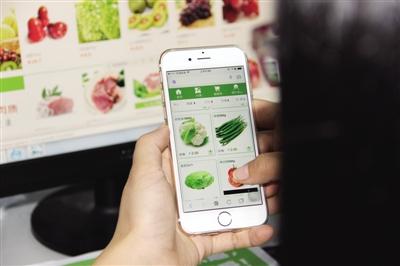 手机买菜软件大全