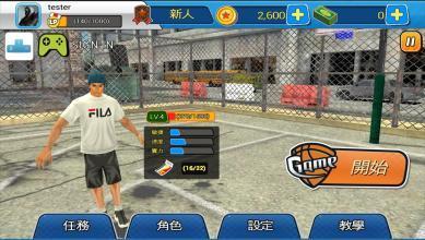 NBA LIVE 16手机版截图