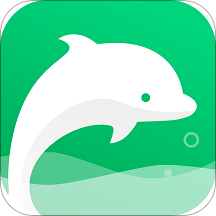海豚清理最新版