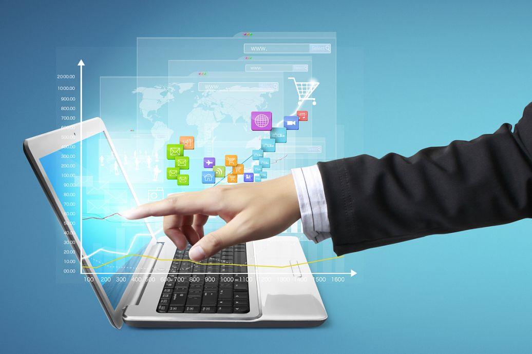 企业服务软件