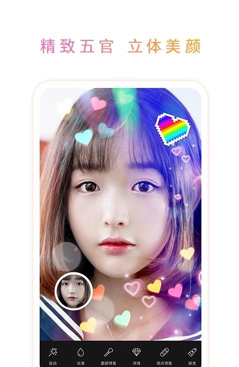 picsart中文版截图
