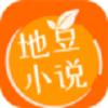 地豆小说安卓正版