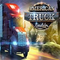美国卡车模拟租号