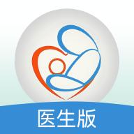 福建省妇幼医护版