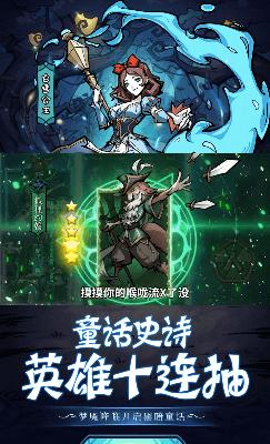 魔镜物语破解版截图