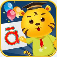 儿童学拼音游戏2020