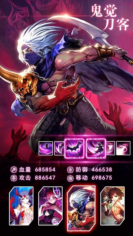 神剑仙旅截图