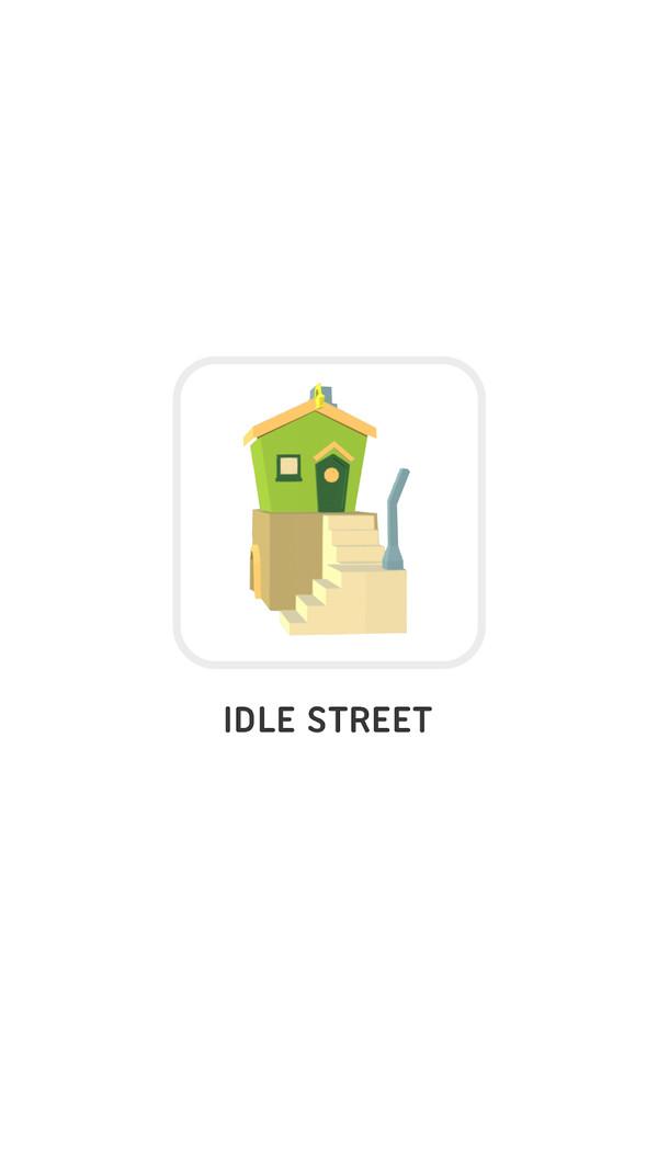 放置街道游戏截图