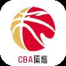 CBA直播体育